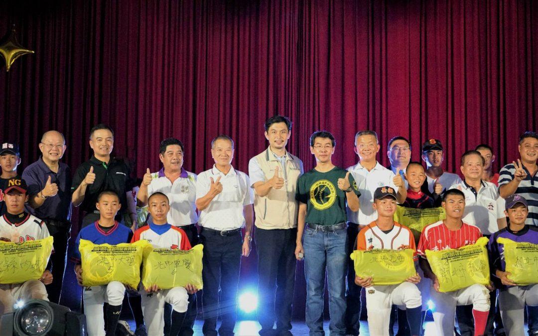 下一個台灣之光在宜蘭!第18屆蘭陽盃全國青少年硬式棒球錦標賽開幕