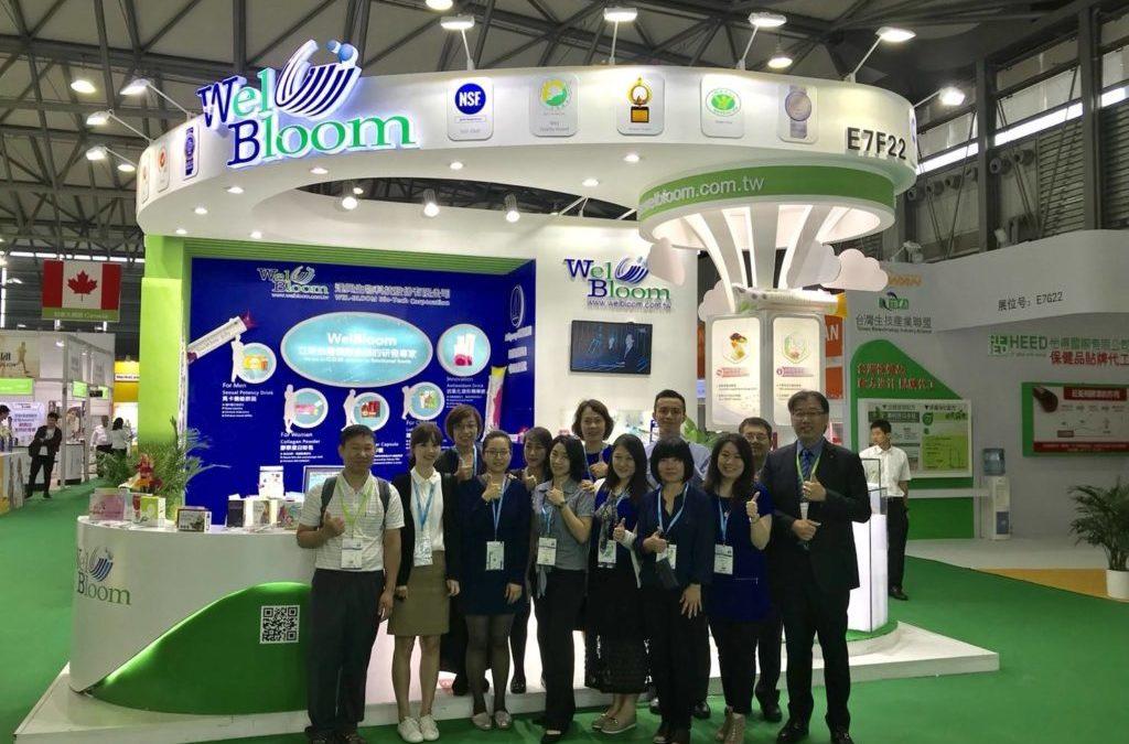 上海國際健康產品展覽會-【晶凍奇蹟 跨越亞健康】